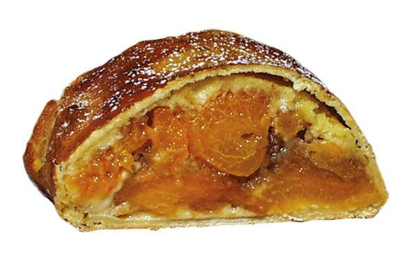 Back-Frisch Marillenstrudel fertiggebacken u. portioniert 160g, 36 Stück